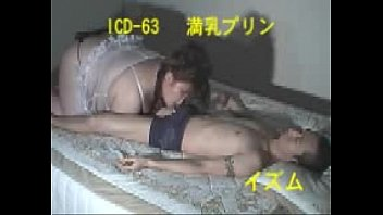 japanese uniform lingerie One night stand real